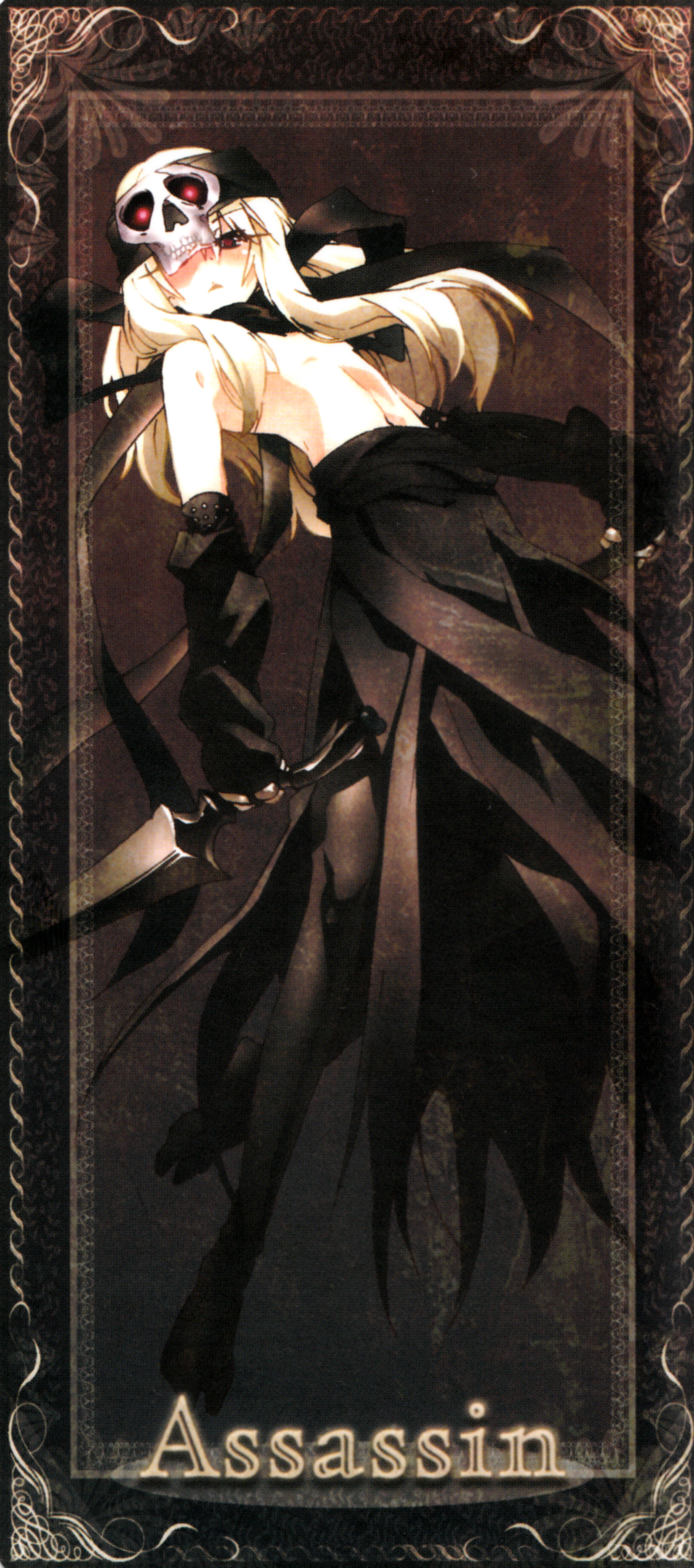 Card No Card PRISMAILLYA Assassin TYPE MOON