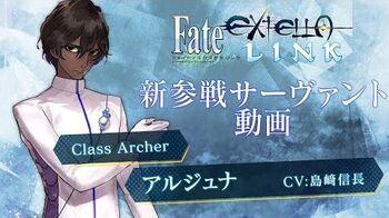 PS4 PS Vita『Fate EXTELLA LINK』新参戦サーヴァント動画【アルジュナ】篇