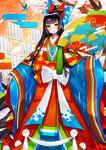 ArcherSeiShōnagonStage3