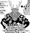 SanadaYukimura