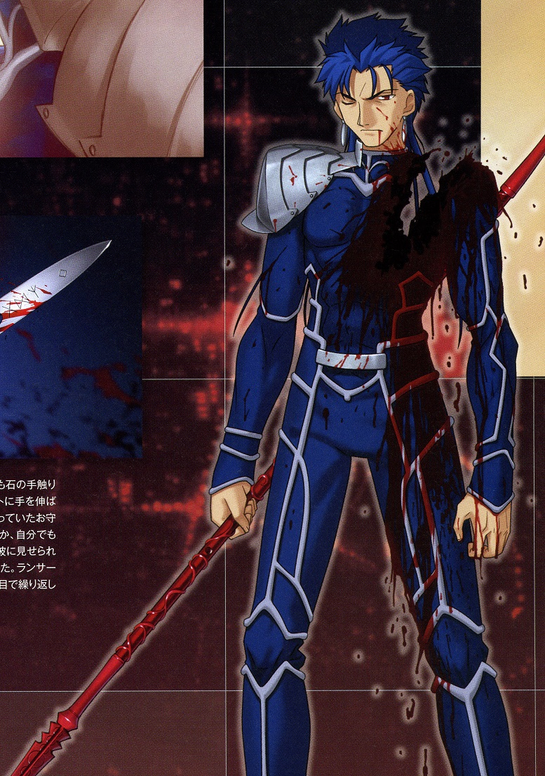 Lancer Fate Stay Night Type Moon Wiki Fandom