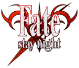 Fate Stay Night - Logo