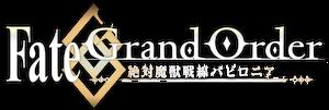 FGO Babylonia Anime logo