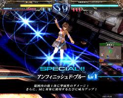 Lord of Vermillion Re II Aoko
