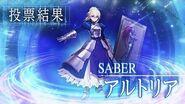 Fate新作アクション『Fate EXTELLA』TVCM 第3弾