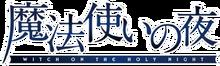 Logo mahoyo