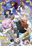 FGO x Himuro's World póster
