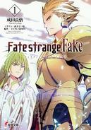 Fate stange Fake Couverture Premier Tome