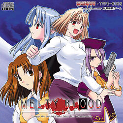 Melty Blood Re-Act Box Cover