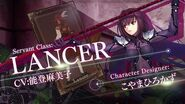 Fate Grand Order 7週連続TV-CM 第5弾 ランサー編