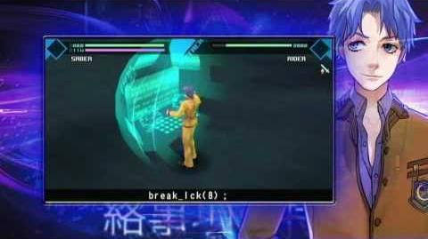 Fate EXTRA PV -V2-