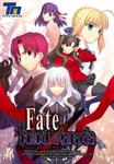Fate hollow ataraxia novela