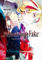 Fate Strange Fake - Vol.2 Page 001(Fmz)