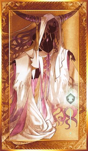 Card (Kiara)