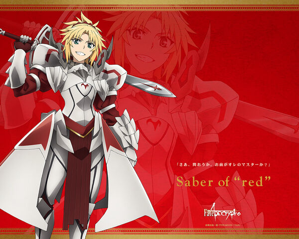 File:RedSaber WAllpaper.jpg