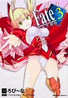 Fate Extra Manga Volume 3
