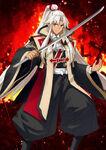 RulerAmakusaShirouStage3