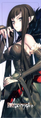 Semiramis bookmark.png