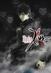 Fate Zero Manga 5