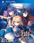 Portada de Fate stay night Réalta Nua en PSV