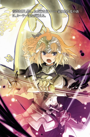 Ruler Noble Phantasm