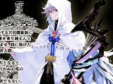 Caster (Fate/Grand Order - Merlín)