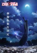 Fate kaleid Oath of Snow Visual