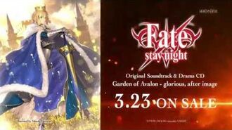 「Fate stay night Original Soundtrack & Drama CD Garden of Avalon - glorious, after image」/発売告知CM