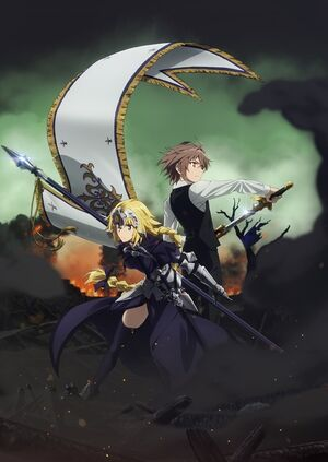 Fate-Apocrypha poster