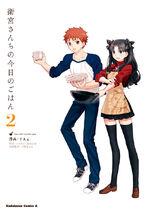 Today's Menu for Emiya Family Volume 2