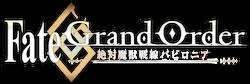 FGO Babilonia Anime logo