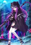 Lancer Medusa FGO 1