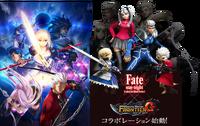 MHFG Fate Lancer Rin