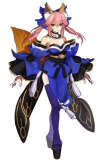 Tamamo no Mae Fate Extella