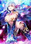 AssassinKamaStage4