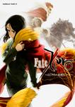Fate Zero Manga 12