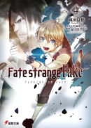 Strange Fake NL4