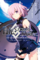 Fate/Grand Order - mortalis:stella -