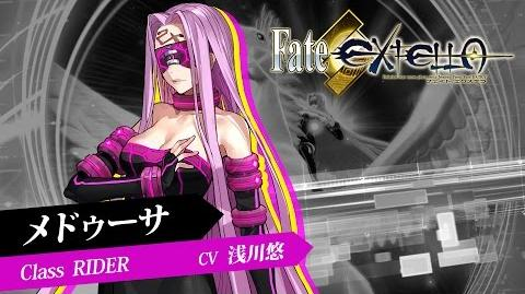 Fate新作アクション『Fate EXTELLA』ショートプレイ動画【メドゥーサ】篇