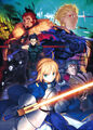 Fate Zero blu ray box I.jpg