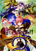 Fate extra ccc FT tome 2