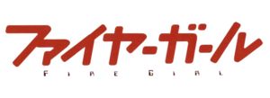 Fire girl logo