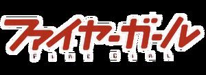 Fire girl logo