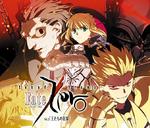 Fate Zero Sound Drama 2