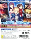 Fate-stay-night vita cover back