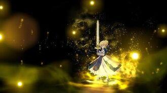 アルトリア・ペンドラゴン 約束された勝利の剣