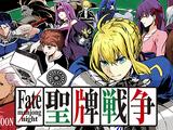 Fate/mahjong night