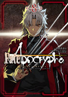 Fate Apocrypha Manga Volume 8