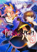 Fate extra fox tail 5