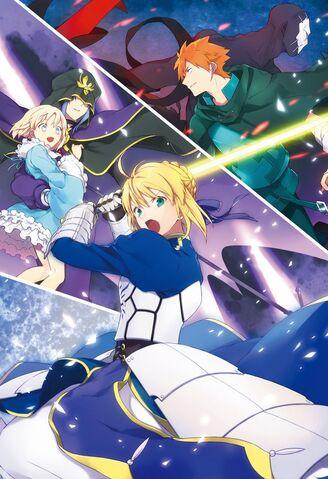 Tập tin:Fate labyrinth team Manaka Archer Assassin Caster Saber battle.jpg